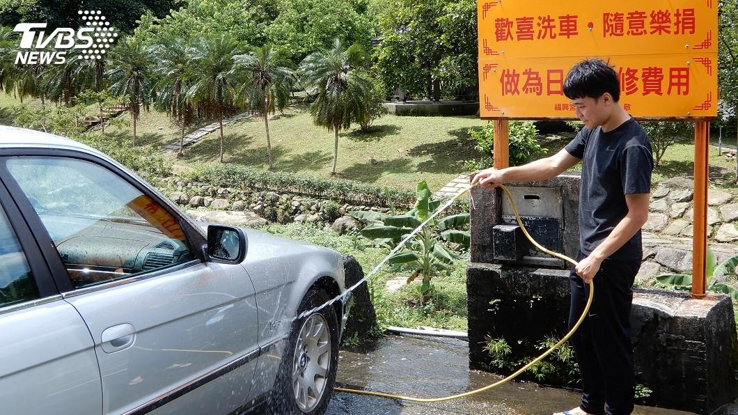 公園 水道 洗車