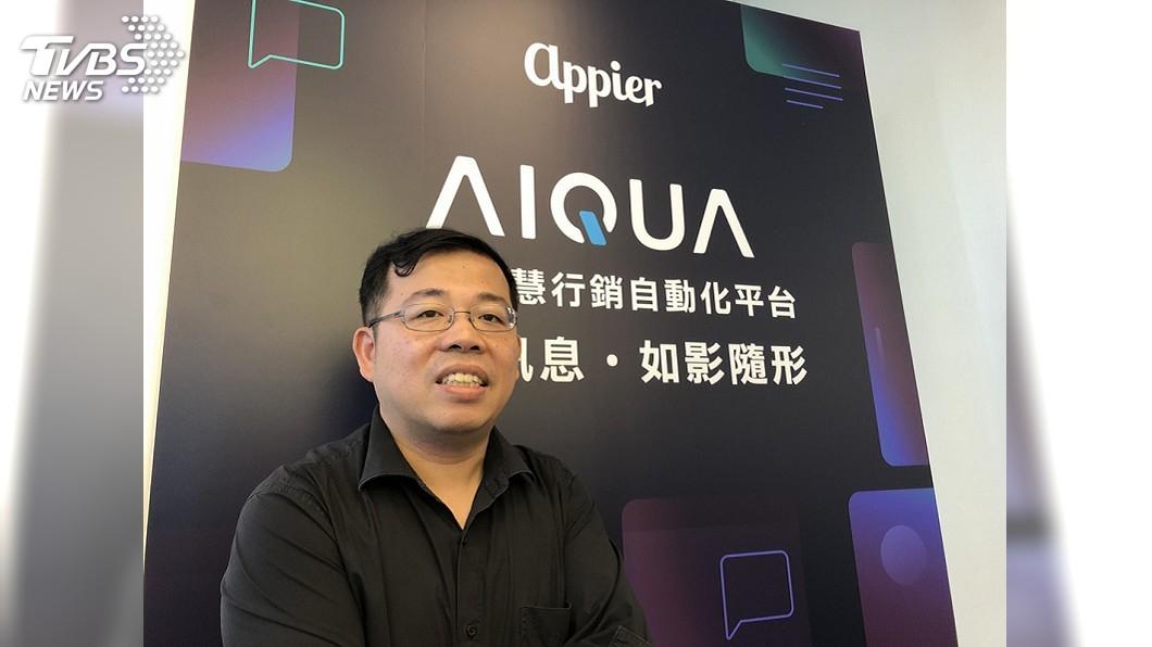 圖/中央社 Appier收購印度新創公司 推AI行銷自動化