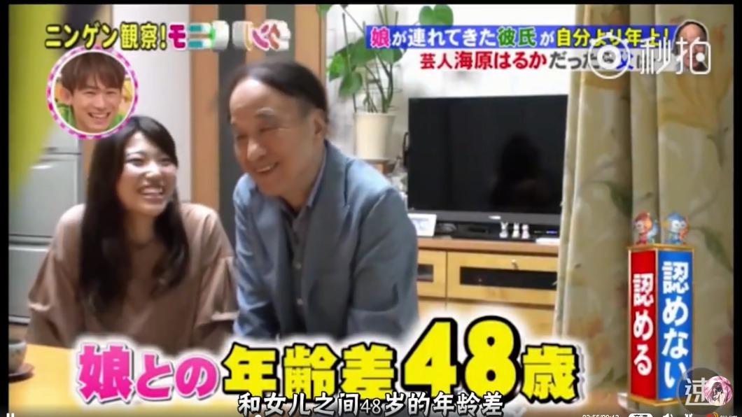 圖/翻攝自秒拍 女兒想嫁「70歲爺爺男友」 爸爸哽咽反對真心話獲盛讚