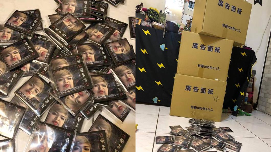 圖/翻攝自爆怨公社臉書 最狂生日禮「盯到她發寒」 網友全笑翻:果然真朋友!