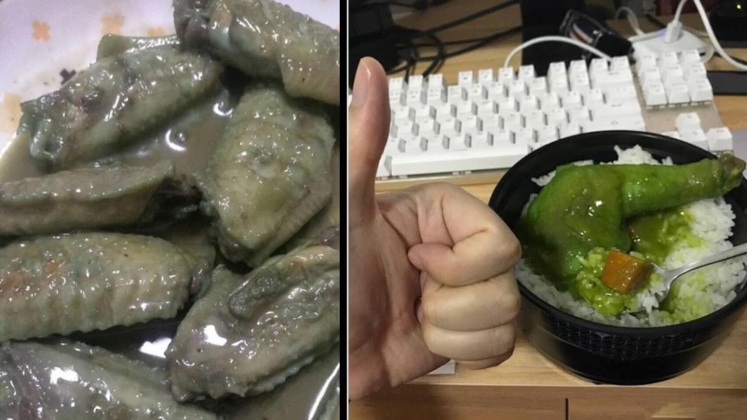 圖/翻攝臉書 女友連做2道「暗黑料理」他全吃光 網笑:還在世嗎?