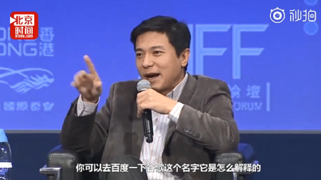 圖/翻攝自新京報微博