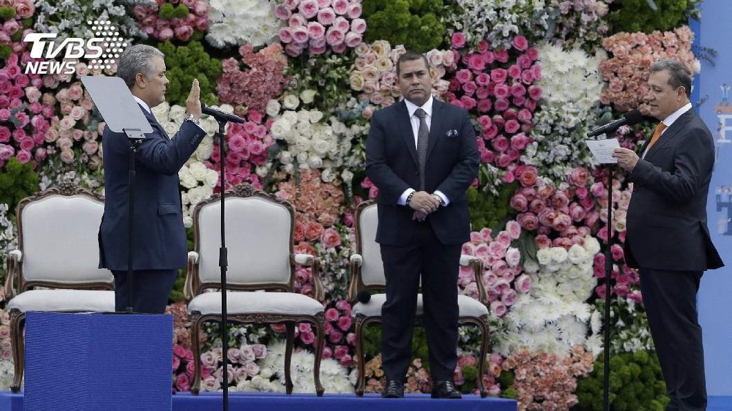 圖/達志影像美聯社 哥倫比亞新總統就職 擬更改和游擊隊和平協議