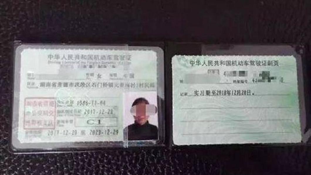 圖/翻攝自《重慶晨報》 女花296萬「換」駕照 結果一查發現是假的