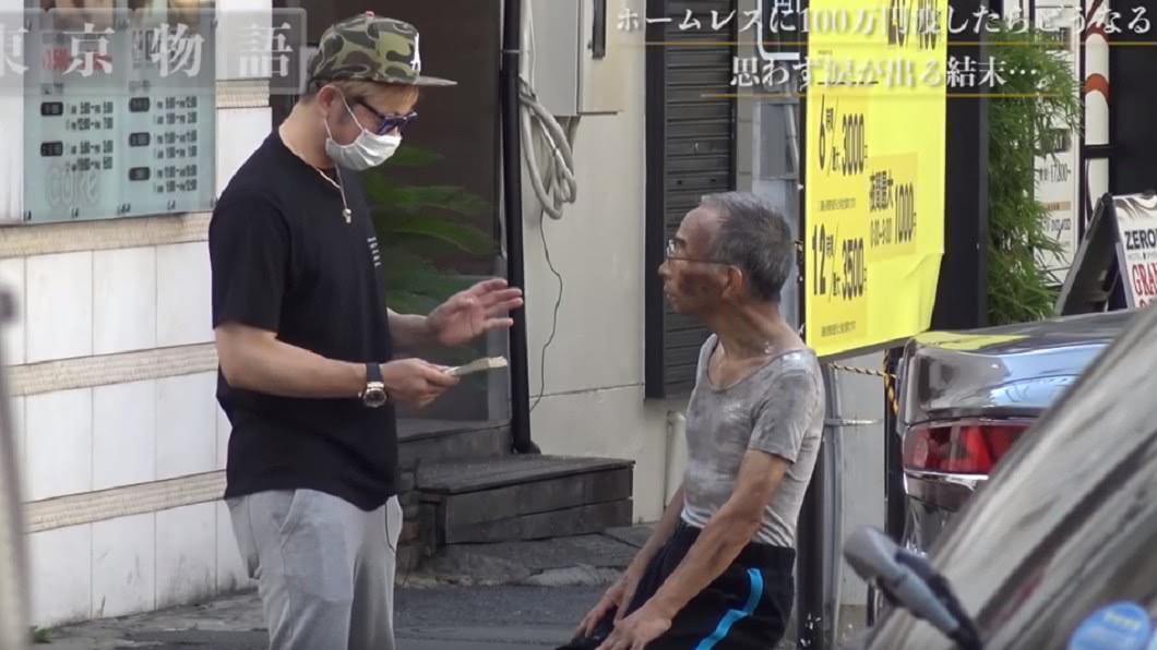 圖/翻攝自 YouTube 他給街友100萬隨便花 結局惹哭百萬網友