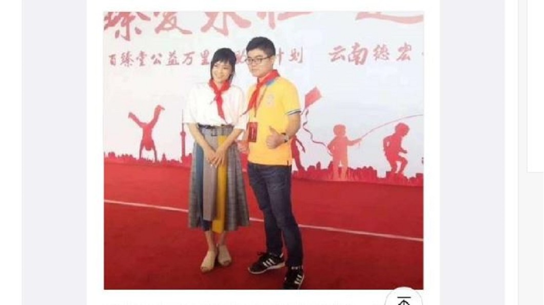 圖/翻攝自唐驳虎律师微博