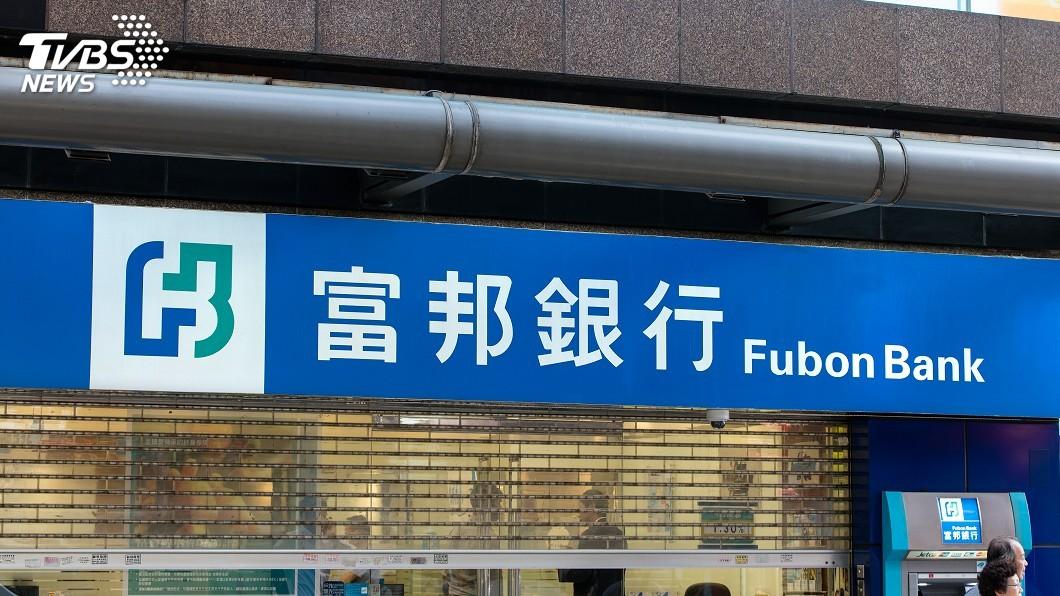示意圖/TVBS 快訊/富邦金下令 連假去熱門景點者明起居家辦公
