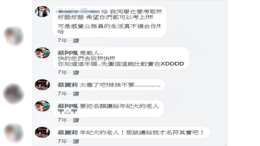 圖/翻攝蔡阿嘎IG