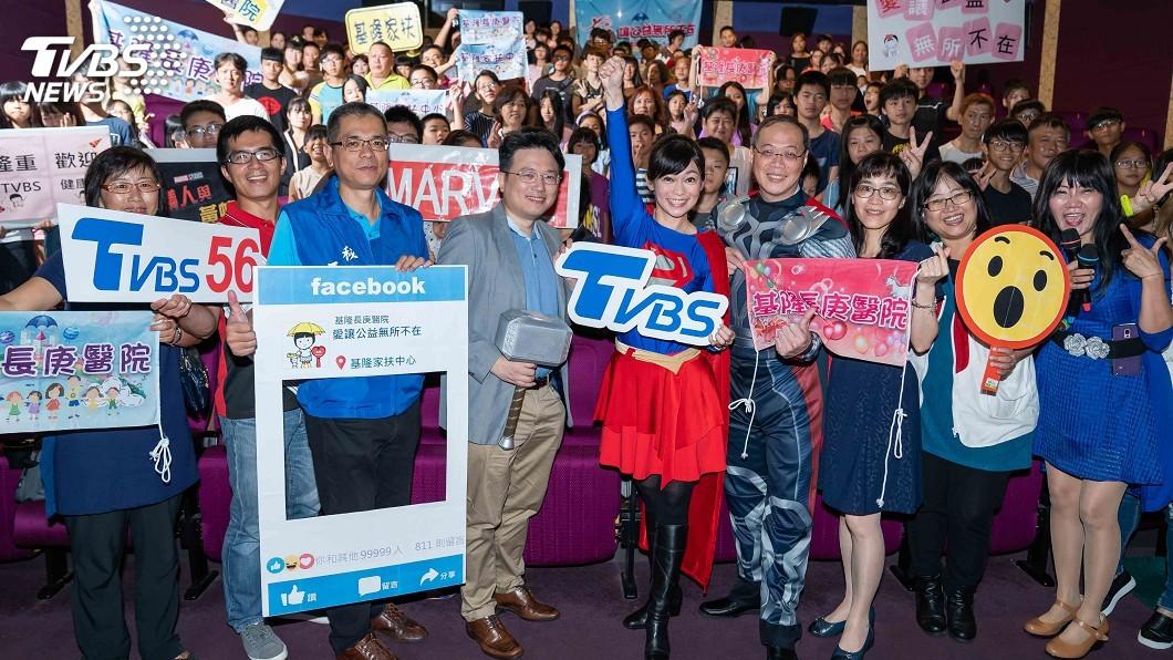 與基隆長庚醫院合辦「愛在公益電影院」活動,圖/TVBS