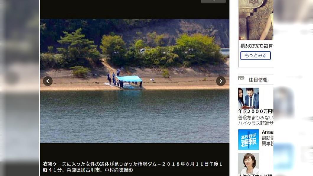圖/翻攝自朝日新聞