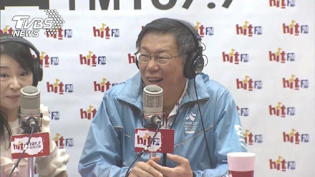 圖/TVBS 上節目恐被幹掉! 周玉蔻批柯:糟蹋年輕發言人