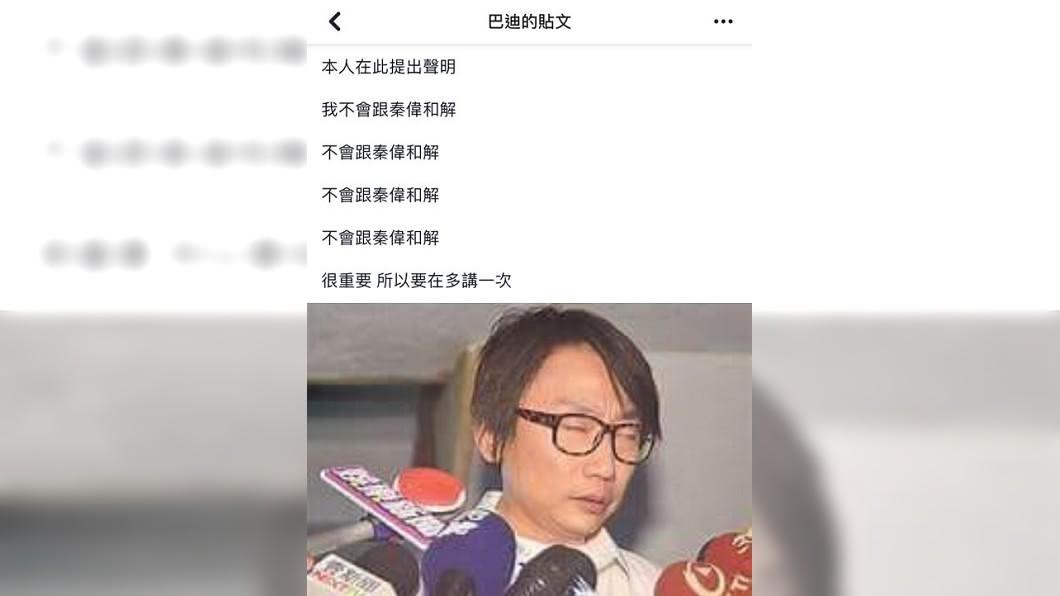圖/翻攝自受害造型師臉書轉發