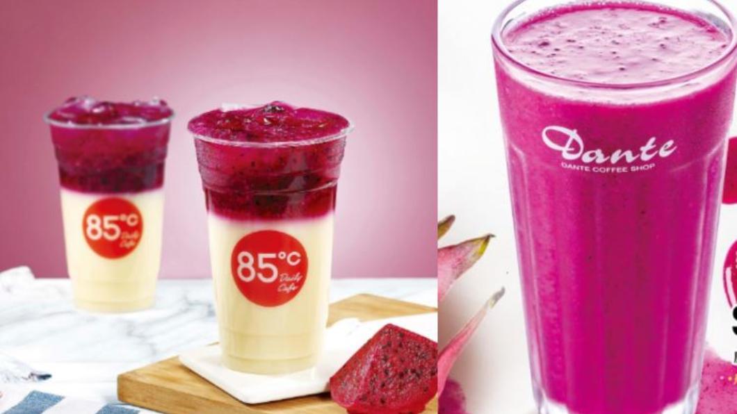 圖/85度C、丹堤咖啡 這2家業者都推火龍果飲品 祭「買1送1」挺果農!
