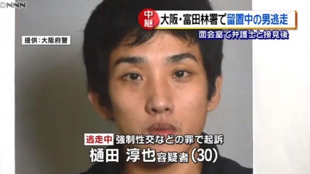圖/翻攝《日本新聞網》 日性侵犯從警局逃逸 查後發現:警報器沒裝電池…