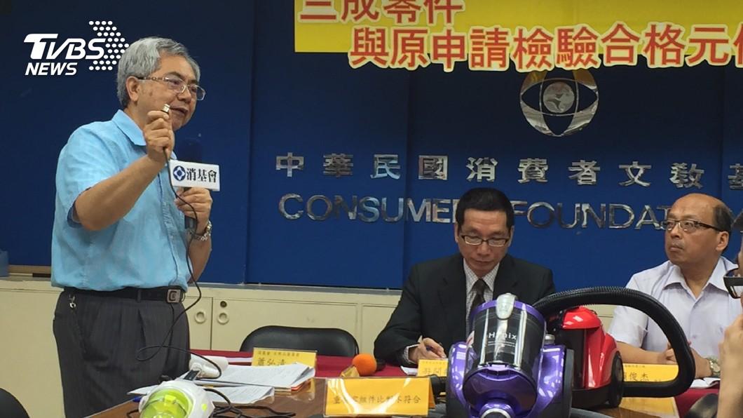 圖/中央社 吸塵器抽驗 品質及標示全合格安全無虞