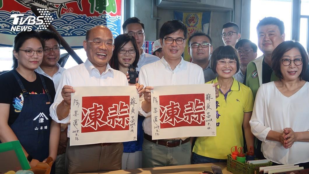 圖/中央社 蘇貞昌、陳其邁組緊衝連線 合體拚選舉