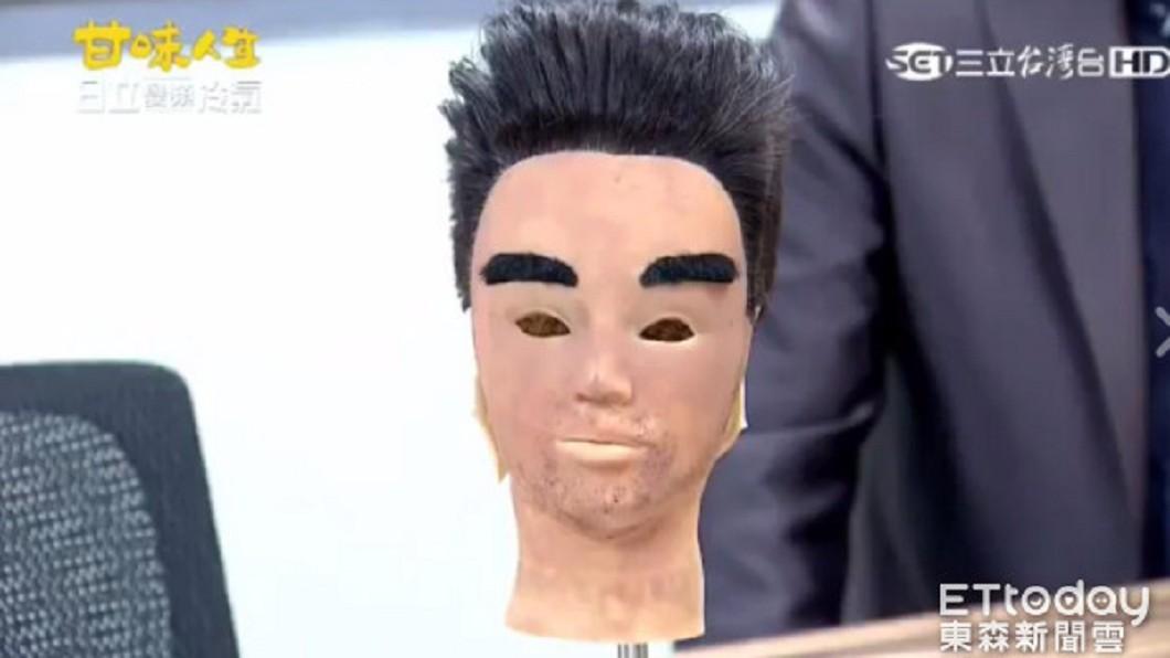 圖/翻攝自YouTube三立台劇頻道 《甘味》人皮面具仿照他?孔令奇對比圖網驚:一模一樣