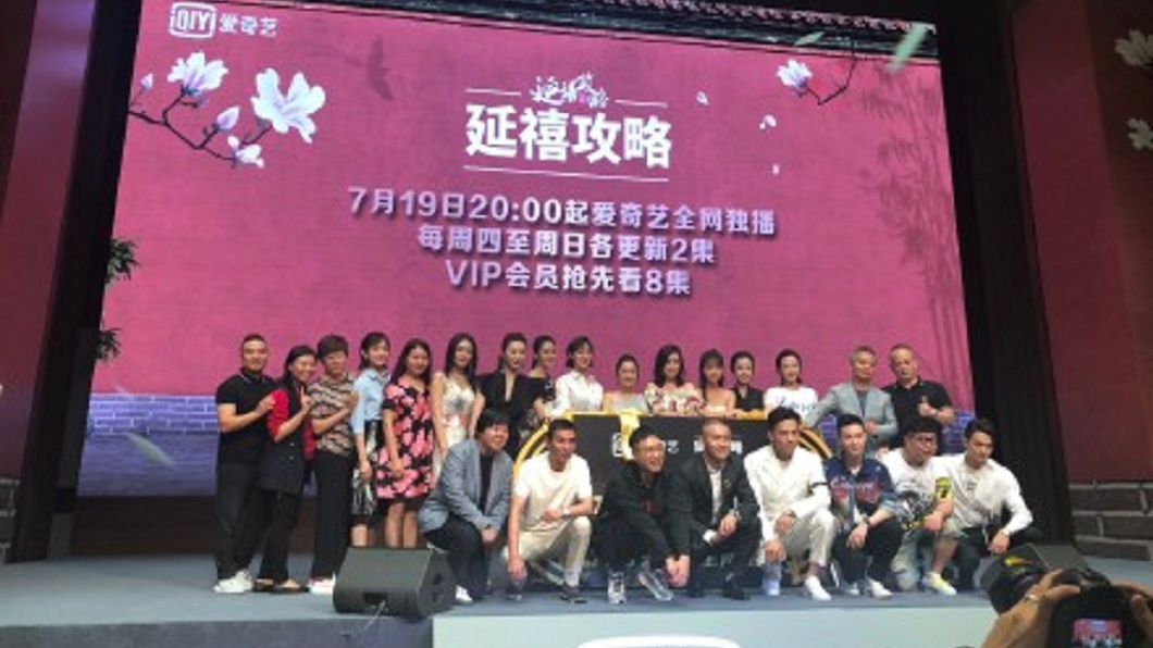 該劇製作人于正透露,全劇演員的片酬加起來才2400萬人民幣,不及孫儷和周迅的一半。(圖/翻攝自微博)
