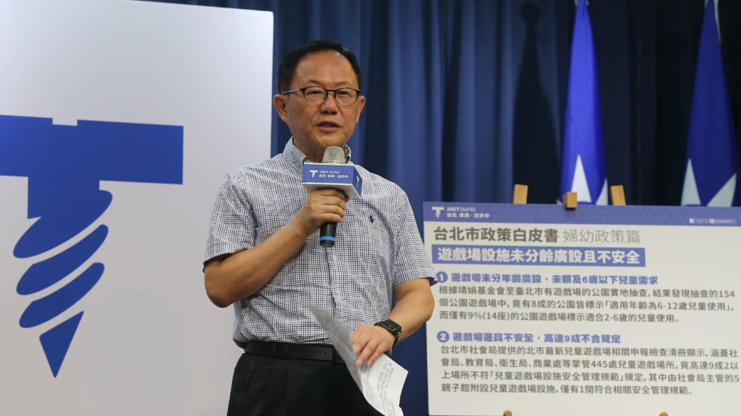 圖/中央社 丁守中「坐月子補助5萬」 一年恐耗15億市府預算