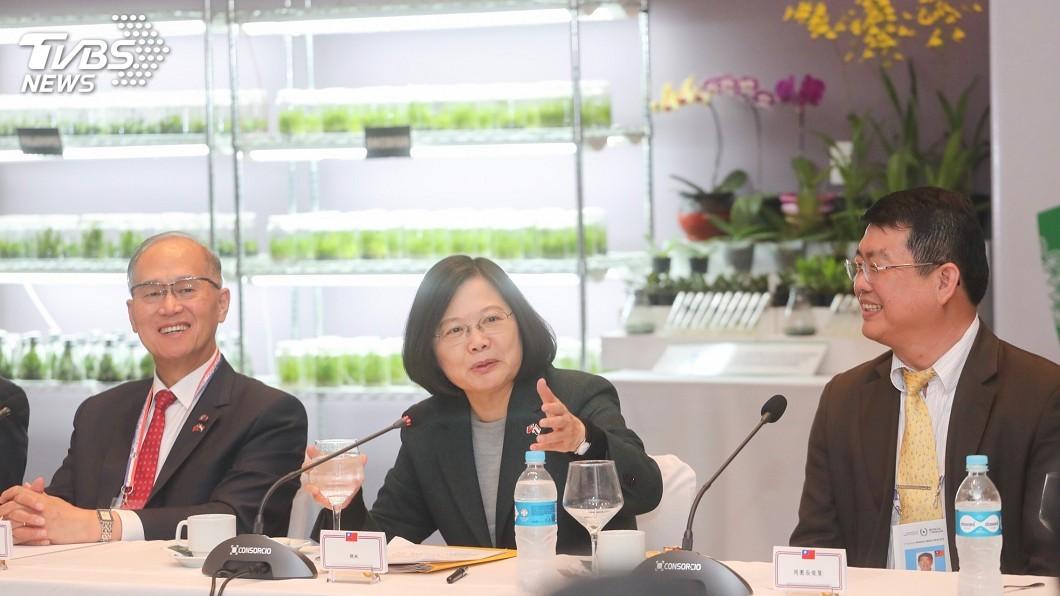 圖/中央社 放利多 蔡總統:調升駐外技術人員教育及房租補助
