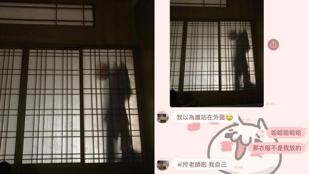 圖/翻攝自爆怨公社臉書 鬼月吊衣服犯禁忌! 「拉門外透人影」嚇壞她