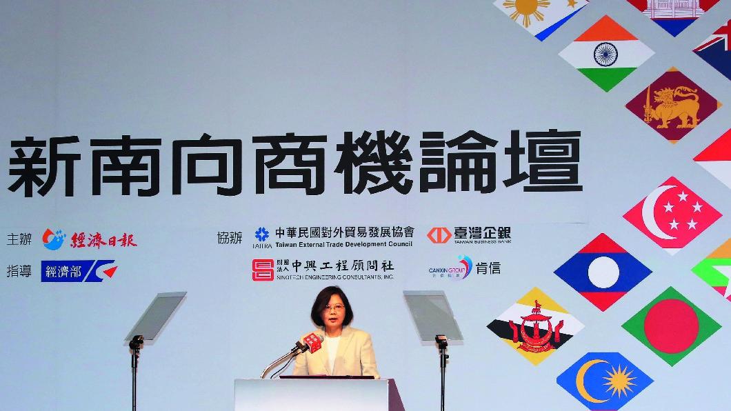 圖/新新聞 【新新聞】中美貿易烽火 小英帶頭台灣南向突圍