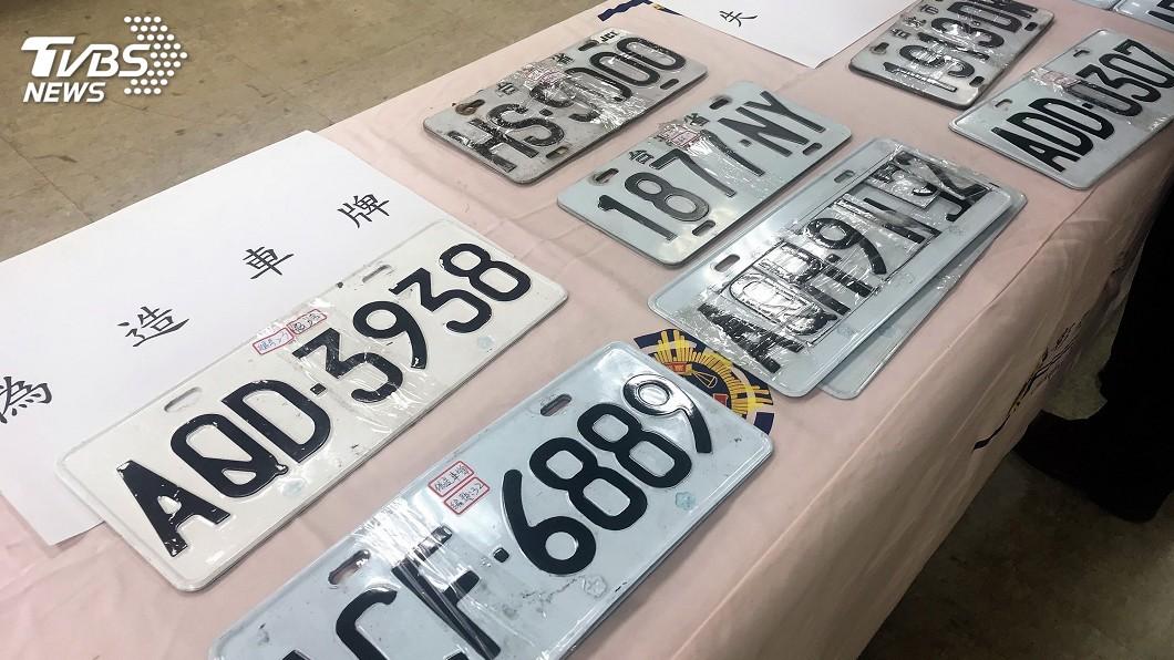 陳姓男子竊取許姓男子的車牌到處犯案,害許男莫名其妙被關半年。(示意圖/TVBS) 賊偷他車牌到處犯案 衰男無辜被關半年