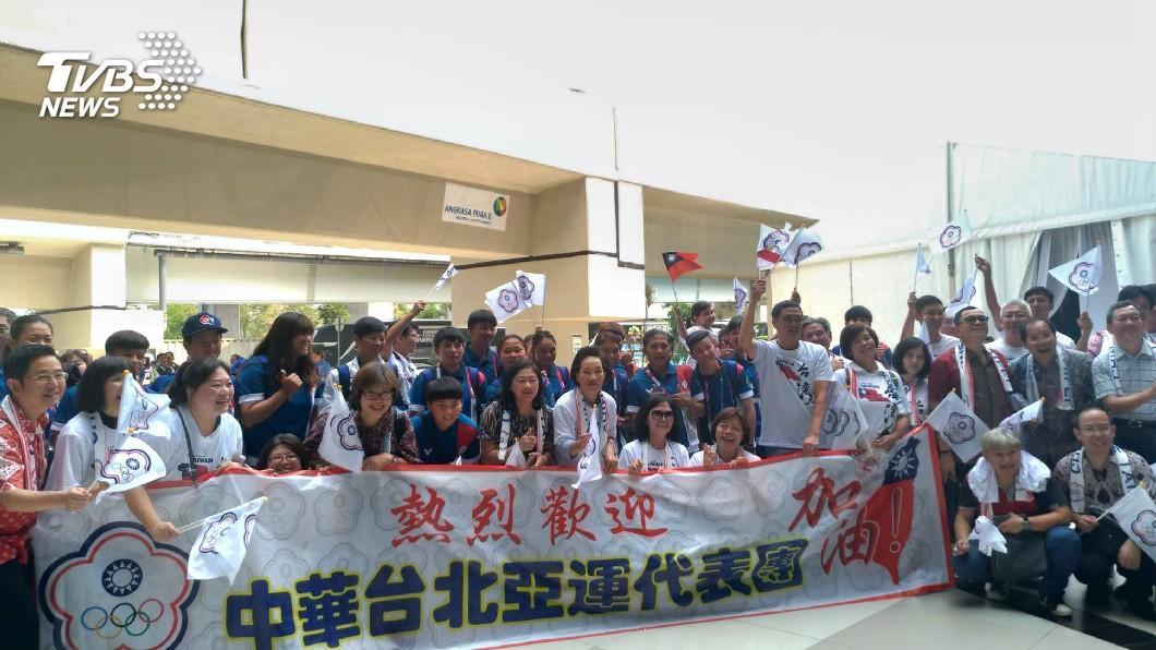 圖/中央社 中華台北亞運代表團抵雅加達 僑胞迎接打氣