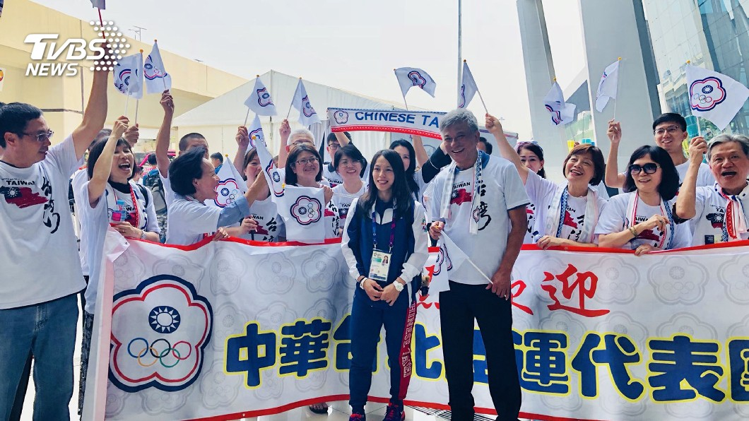 圖/中央社 掌旗官郭婞淳:讓中華台北奧運會旗飄揚