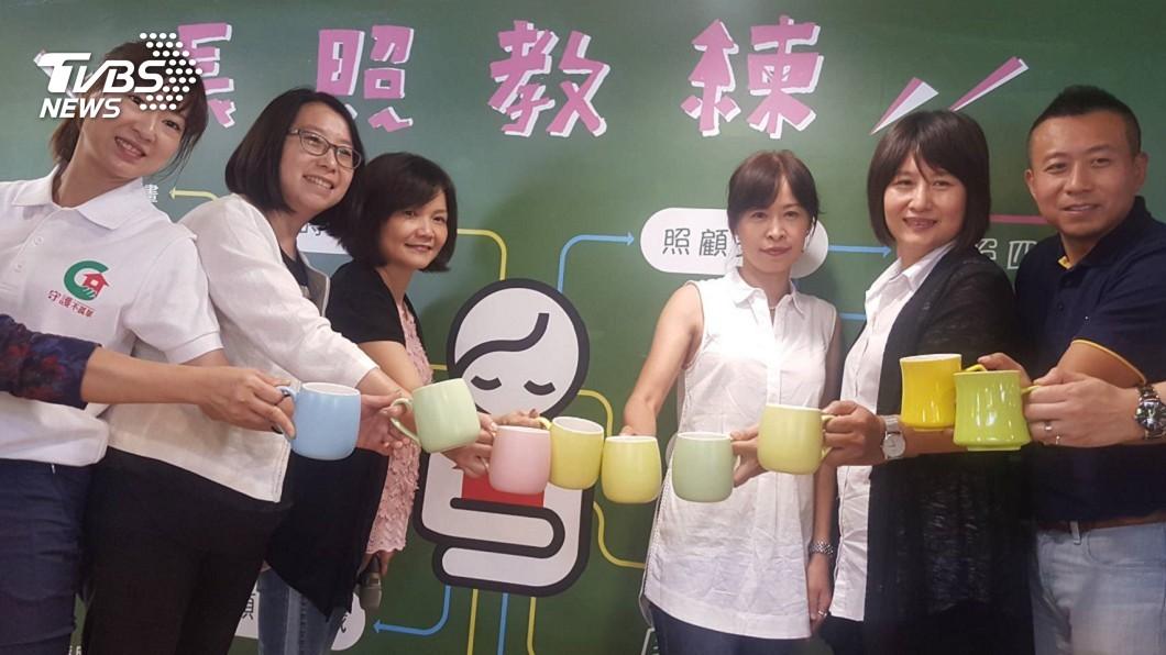 圖/中央社 日照中心加咖啡館 幫照顧者找長照資源
