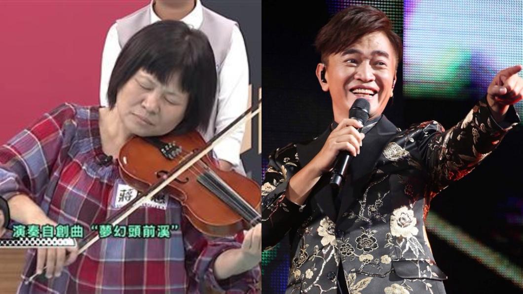 翻攝/YouTube、華貴娛樂提供 蔣月惠節目秀拉琴絕招 吳宗憲:「李婉鈺感動到哭了」