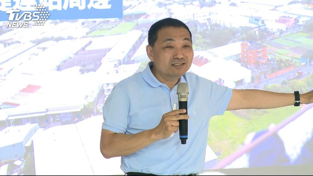 圖/TVBS 侯友宜:里長黨派意識較低 合作不分對象