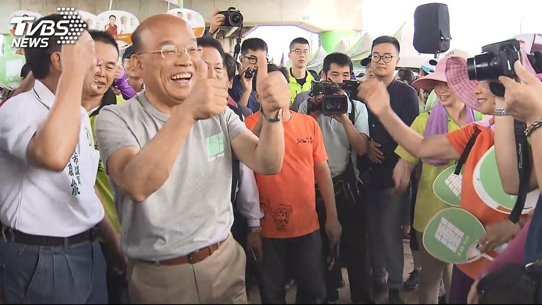圖/TVBS 蘇貞昌:選舉就是要選會做事的人