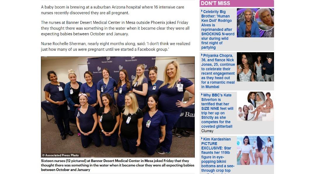 圖/翻攝自DailyMail 加護病房16護理師同時懷孕 「醫院水有問題」