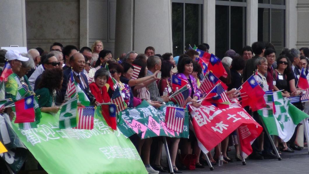 圖/中央社 1200僑胞休士頓力挺蔡英文:不能看她被欺負!