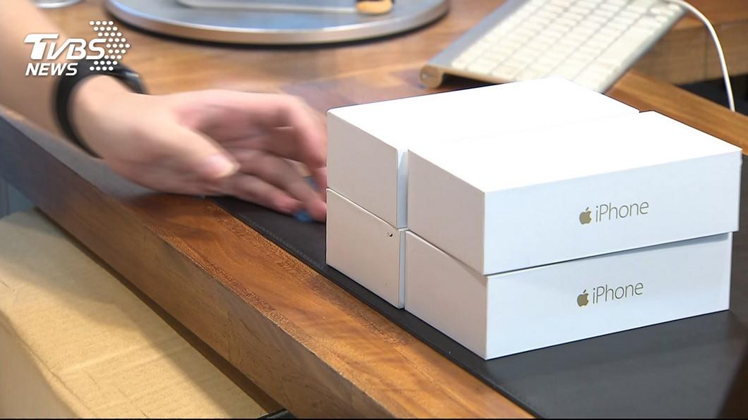 圖/TVBS iPhone新機亮相近了 蘋概股紅了