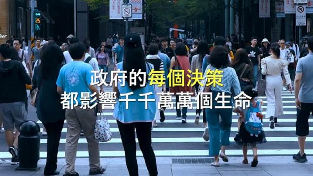 圖/翻攝臉書以核養綠-缺電公民自救會 825圍車站救核四 李明賢︰以核養綠才是真正愛台灣