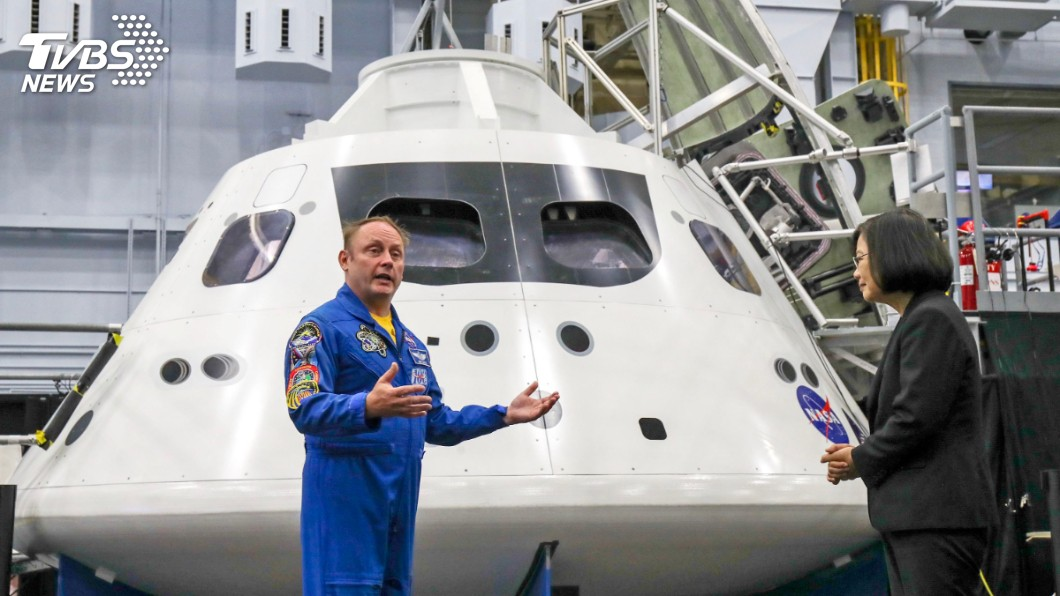 圖/中央社 總統參訪NASA 學者:台美關係有意義的進展