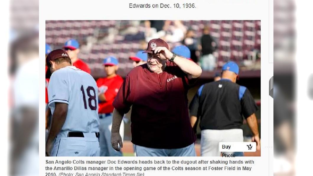 圖/翻攝自San Angelo Standard Times網站 MLB前印地安人教頭愛德華茲過世 享壽81歲