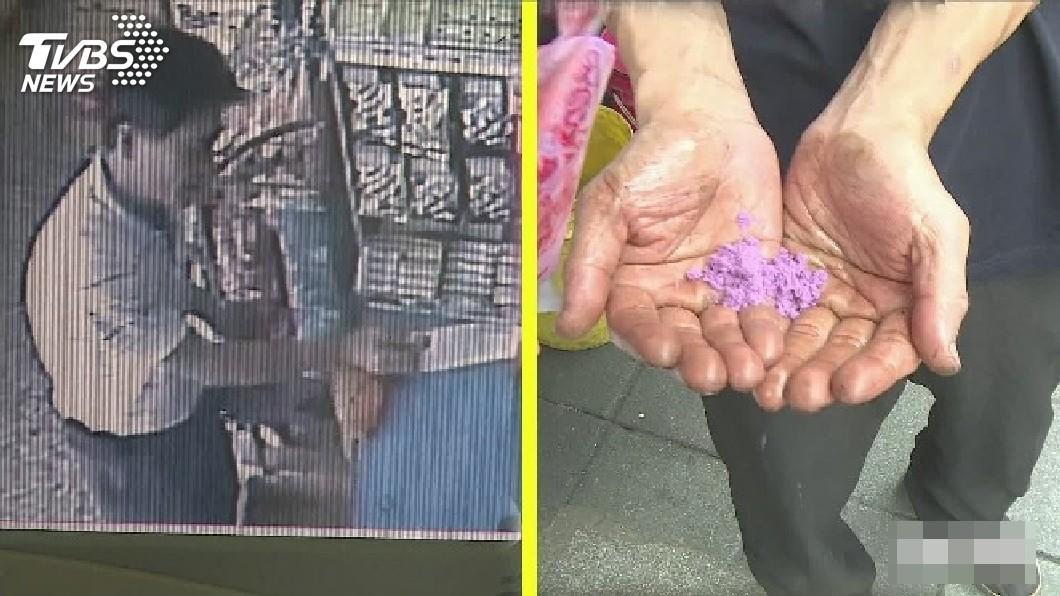 3年前宜蘭也出現清潔粉詐騙事件。圖/TVBS資料畫面