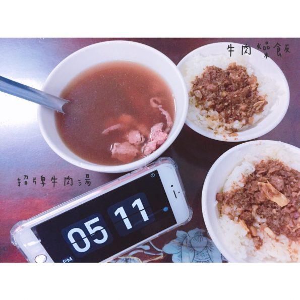 MENU美食誌陳亭提供
