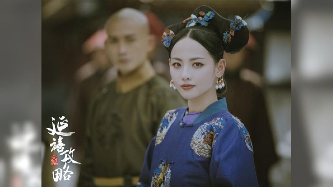 圖/翻攝微博 《延禧》最美妃子「仙氣逼人」迷暈皇上 背後卻來這招