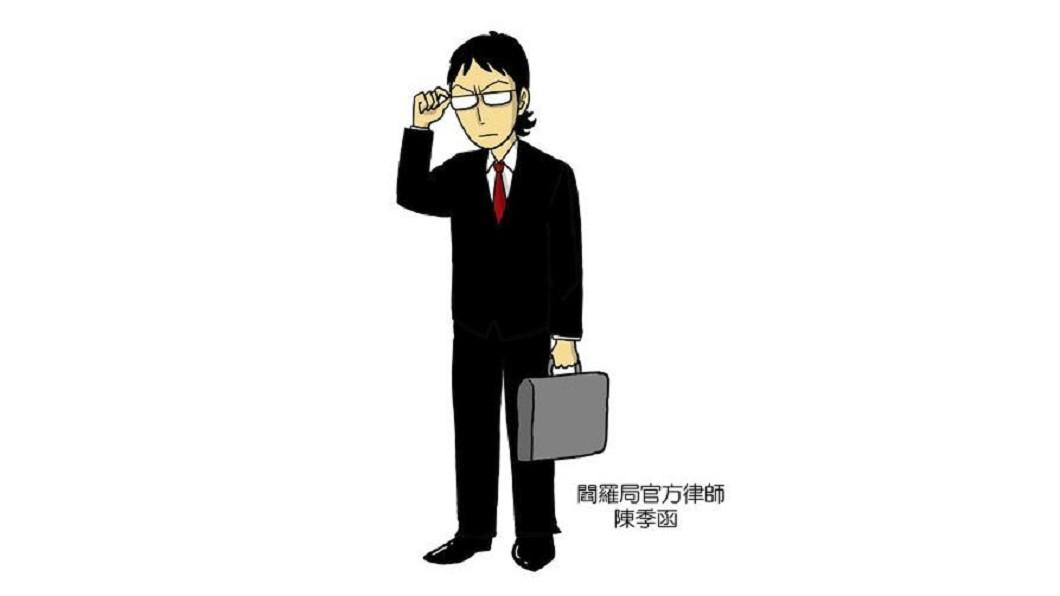 圖/翻攝自webtoon
