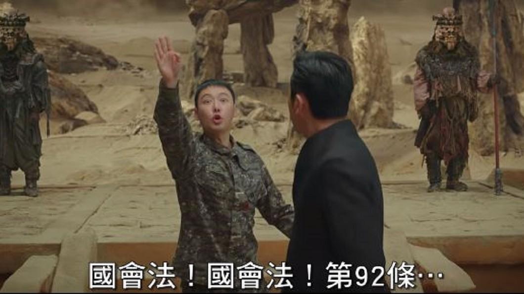 圖/翻攝自采昌亞洲電影世界 CAI CHANG Asia YouTube
