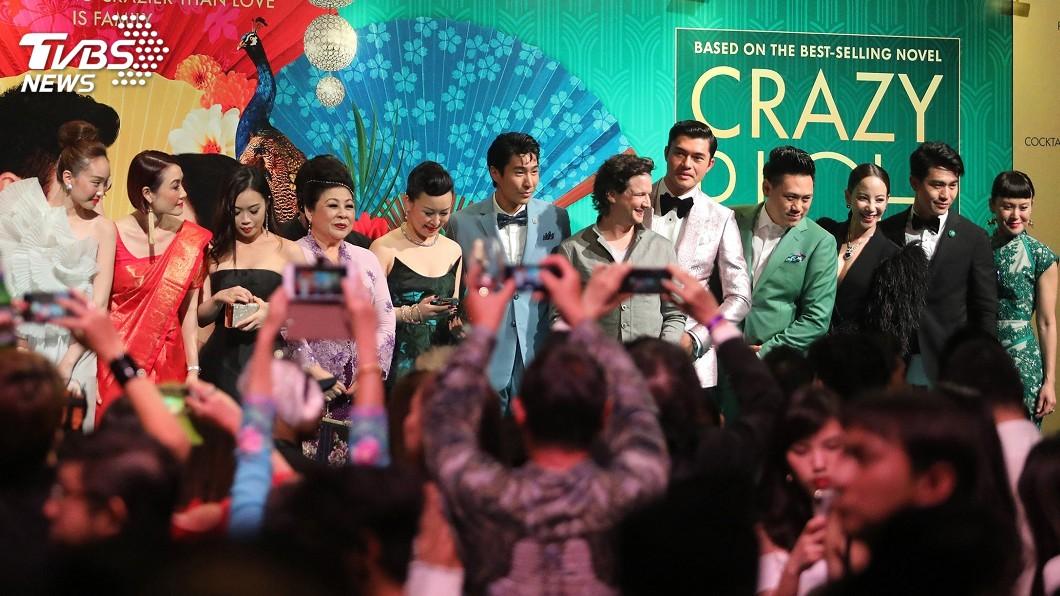 圖/中央社 《瘋狂亞洲富豪》新加坡上映 角色成話題