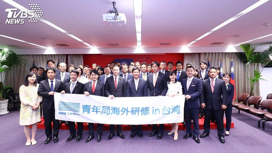 圖/中央社 日本自民黨青年局:不能容忍中國打壓台灣
