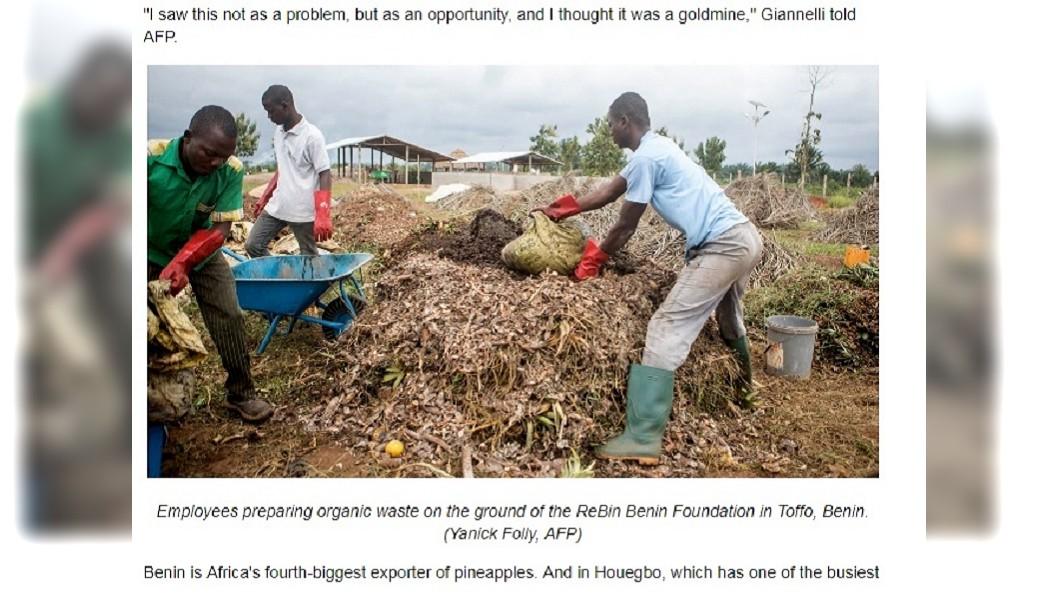 圖/翻攝自News24 化腐朽為神奇! 西非國家貝南把垃圾變黃金