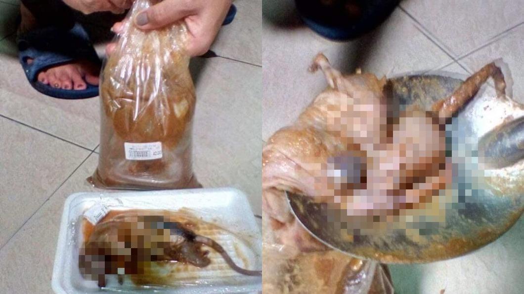 圖/翻攝自臉書 超市買醃魚回家吃 打開看到整隻「去毛死老鼠」女崩潰