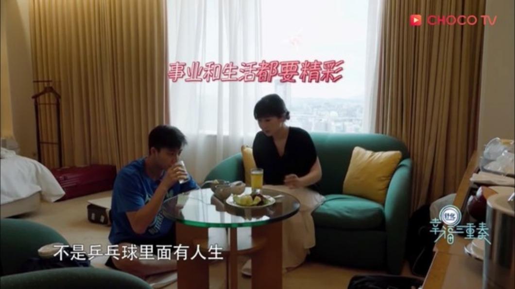 圖/翻攝自CHOCO TV 江宏傑輸球也對他好 福原愛「睿智三句話」被讚爆