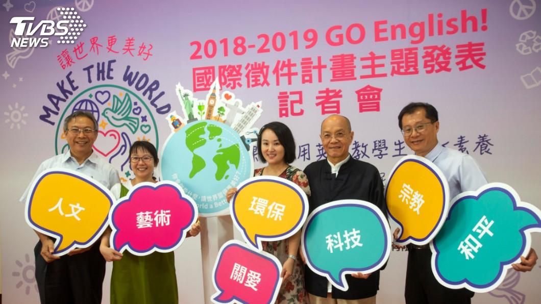 圖/TVBS 托福全球徵件計畫開跑! 提升學生運用語言的能力